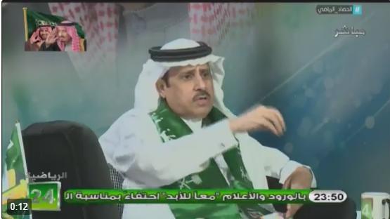 بالفيديو..احمد الشمراني:الاتحاد يمر بظروف لم يمر بها اي نادي اخر