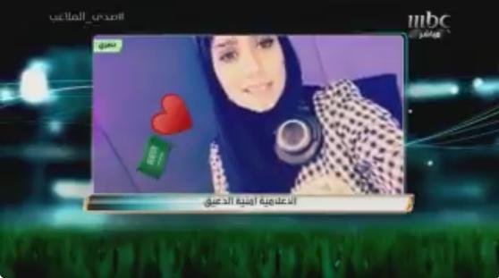 بالفيديو..معايدات نجوم الفن والرياضة للشعب السعودي بمناسبة اليوم الوطني الـ87