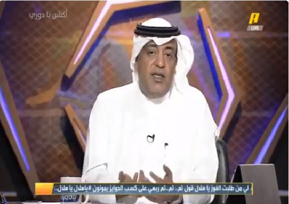 بالفيديو..وليدالفراج يرد على تغريدة دعم رئيس هيئة الرياضة للنصر