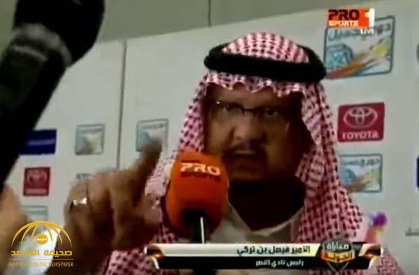 """""""ماخذ موقف"""" .. شاهد: رئيس النصر يطرد مراسل """"أكشن يا دوري"""" رغم اخفاءه شعار القناة"""