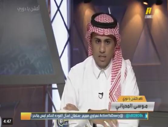 بالفيديو..موسى المحياني: خالد الكعبي هو نقطة التحول