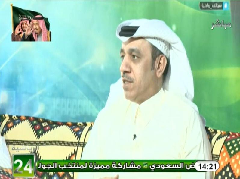 بالفيديو.. هذا ما قاله محمد الذايدي عن مارفيك بعد تركه تدريب الأخضر!