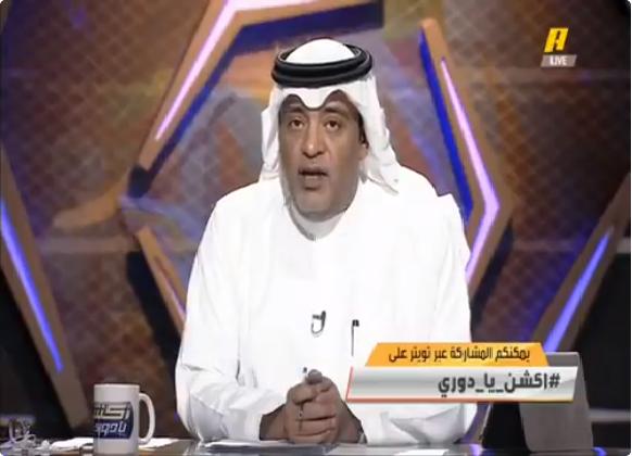 بالفيديو.. وليد الفراج: هناك من يطالب من عمر السومة شيء لا يستطيع هو فعله.. حرام.. جبتولنا القرف