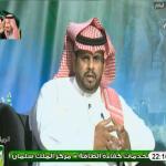 بالفيديو.. عبدالكريم الحمد: الفرحة بتأهل نادي الهلال للنهائي الآسيوي هي فرحة وطن