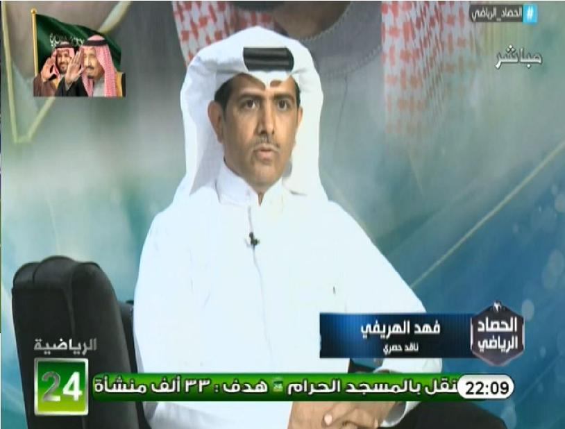 بالفيديو.. فهد الهريفي: غير صحيح أن النصر ذهب إلى العالمية بالترشيح.. وهذه هي القصة الحقيقية