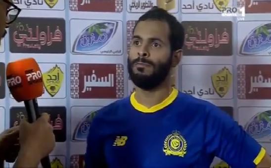 بالفيديو..هكذا علق أحمد الفريدي على أداء فريقه بعد التعادل مع أحد!
