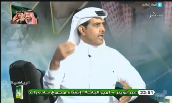 بالفيديو.. فهد الهريفي: أقول للحكام الهلال لا يحتاج ان تظهر انك تساعده