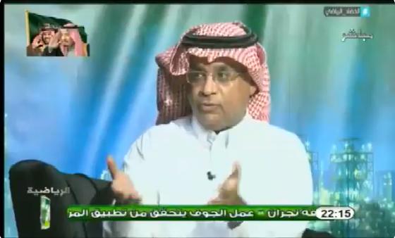 بالفيديو.. سعود الصرامي : الهلال بطلوع الروح و بدعم التحكيم  فاز على الباطن