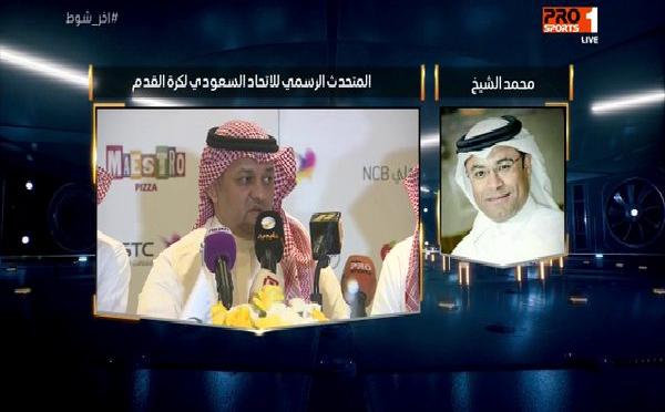 بالفيديو.. محمد الشيخ: اكتملت التحقيقات وفق اعترافات خالد شكري