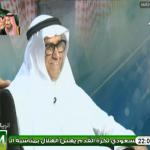 بالفيديو.. هذا ماقاله عبدالرحمن السماري بعد تأهل الهلال إلى نهائي آسيا!