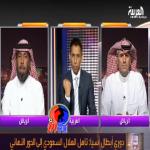 بالفيديو.. تعليق العواد والمطلق بعد تأهل الهلال إلى نهائي أبطال آسيا
