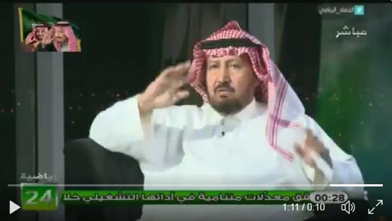 فيديو- الجحلان: تعاقد الهلال مع إستاد جامعة الملك سعود خطوة جديدة سيجنى ثمارها مستقبلاً