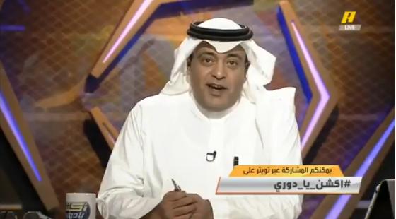 """بالفيديو..وليد الفراج: الهلال ألغى عضوية موسى الموسى و قال له """"باي باي"""""""