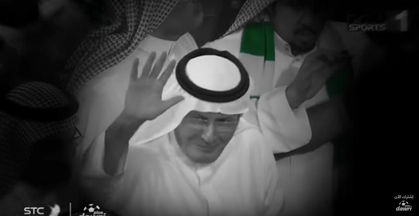 شاهد..الجانب الخاص في مسيرة الرمز الاهلاوي خالد بن عبدالله