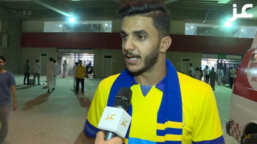بالفيديو..ماذا قال جمهور النصر عن مستوى الفريق بعد الفوز على التعاون