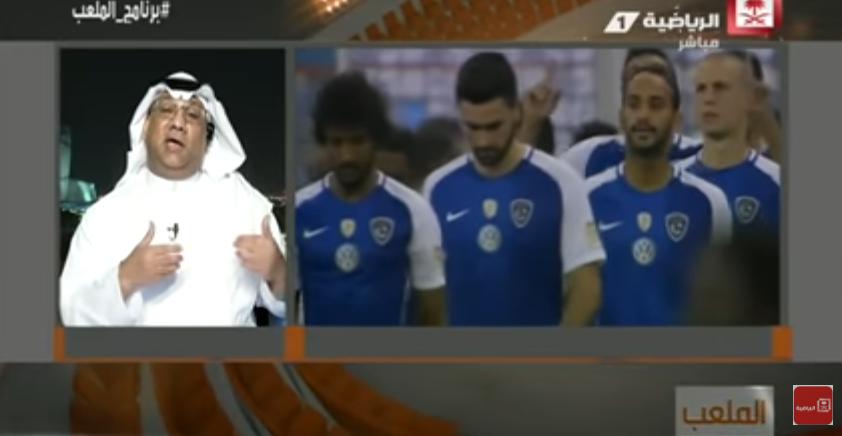 بالفيديو..عيسى الجوكم :الهلال مر بدرس الغرافة وهدف هلالي وحيد يحسم التأهل للنهائي