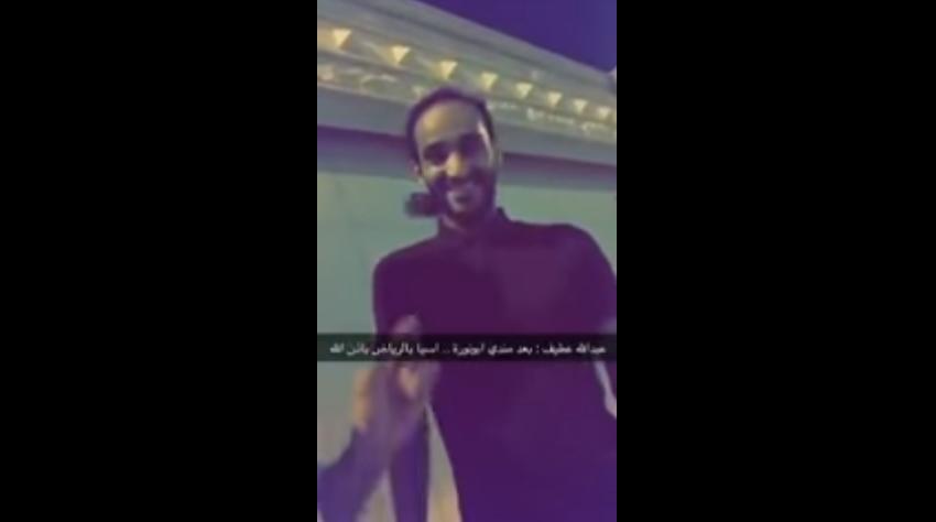 بالفيديو..عبدالله عطيف : ان شاء الله الاسيوية بدعوات الجميع تجي