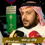 بالفيديو..رئيس الهلال :طوينا صفحة الآسيوية.. وأتمنى ألا تتكرر الكوارث التحكيمية