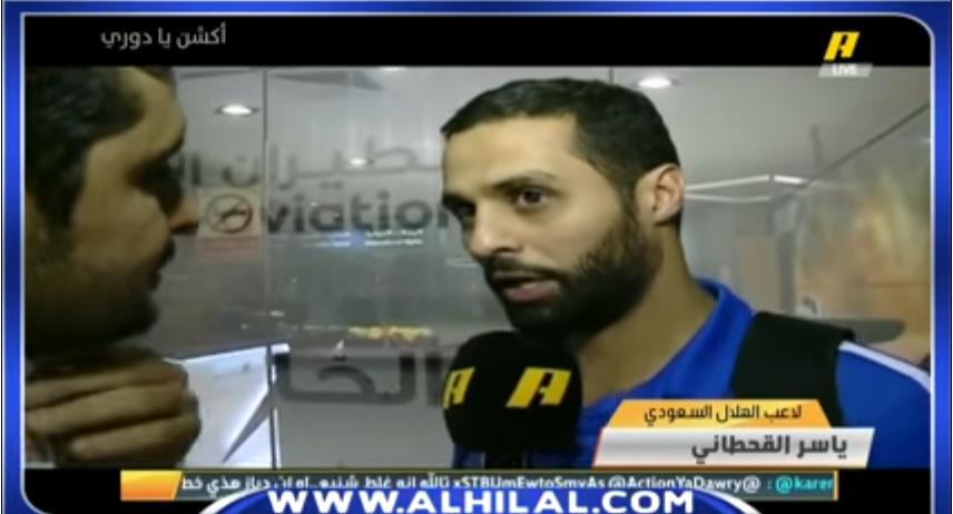 بالفيديو..حديث ياسر القحطاني وعلي الحبسي بعد تأهل الهلال للنهائي الاسيوي