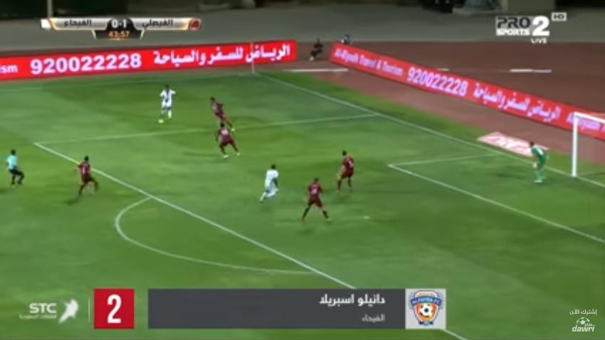 شاهد..أغرب الفرص الضائعة فى (الجولة 6) من الدوري السعودي