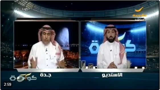 شاهد.. ماذا قال حاتم خيمي عن عمر السومة وديربي جدة ؟