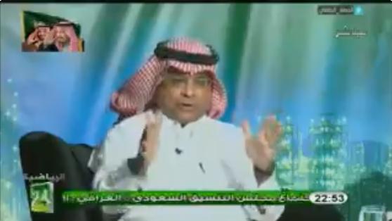 بالفيديو..سعود الصرامي:أدعو جمهور النصر للإنتقال من الانهزامية إلى التفاؤل