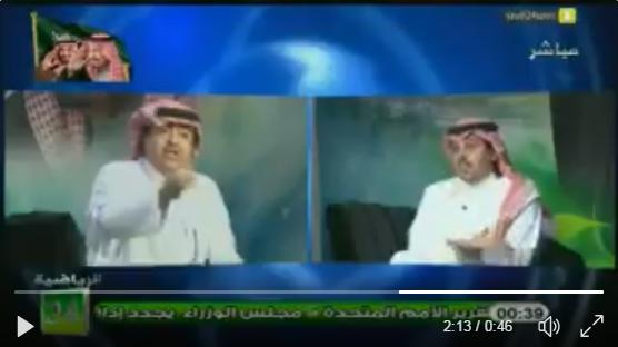 بالفيديو..فهد الطخيم ل طارق النوفل: انت كل يوم مع نادي ..والأخير يرد!