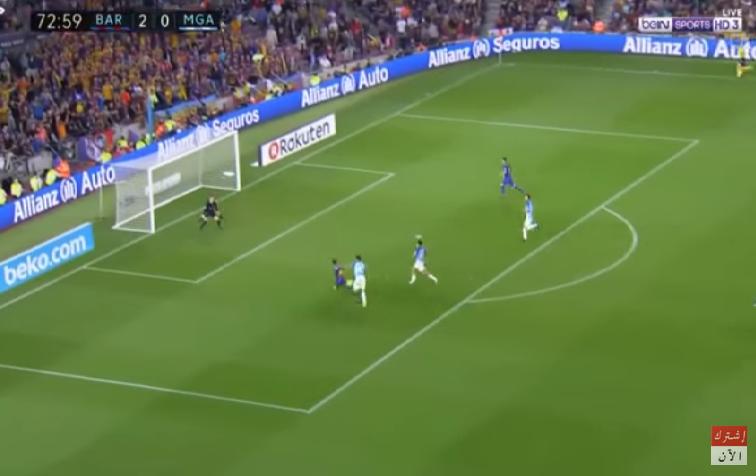 بالفيديو..أهداف برشلونة الساحرة في مرمى مالاجا