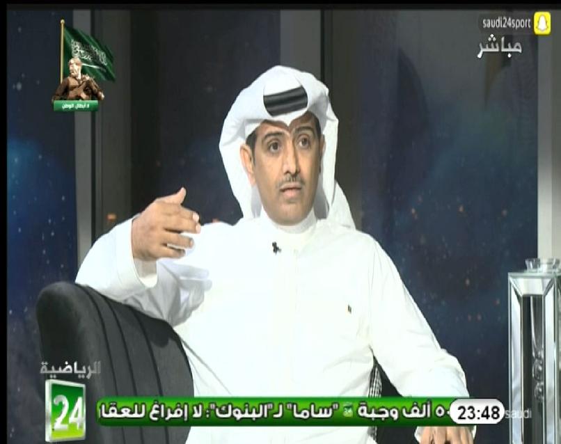 فهد الهريفي يساند رئيس النصر السعودي