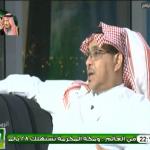 بالفيديو.. هكذا وصف مساعد العمري الهلال بالنسبة لجماهيره !