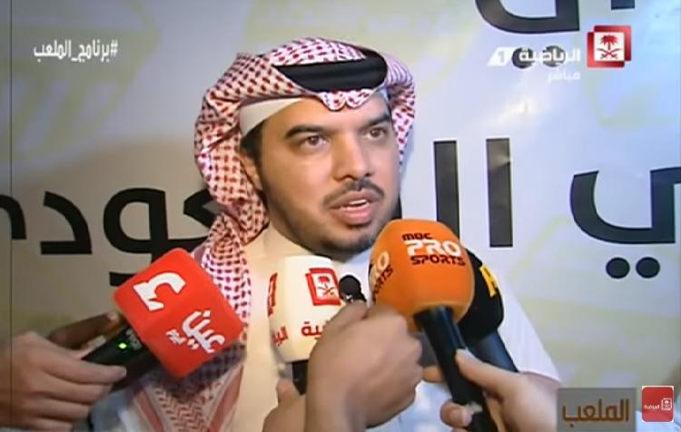 بالفيديو..شاهد تعليق رئيس نادي الإتحاد حمد الصنيع بعد الجمعية العمومية