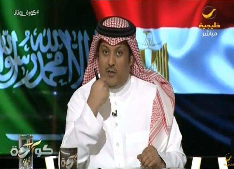 بالفيديو.. تركي العجمة يصف فرحة الشارع السعودي بتأهل الفراعنة!