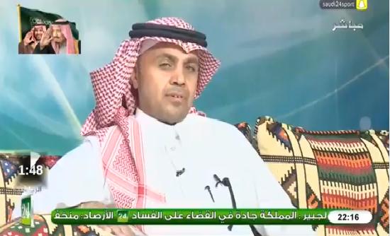 بالفيديو.. عبدالكريم الجاسر : الهلال قادر على تجاوز أوراوا حتى في أرضه!