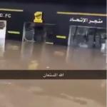 بالفيديو.. الأمطار تغمر متجر الإتحاد