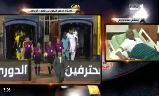 بالفيديو.. لقطة مؤثرة للكابتن سالم مروان من المستشفى لحظة متابعته لتحية الجماهير واللاعبين