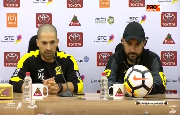 بالفيديو.. تعليق مدرب الاتحاد سييرا بعد هزيمة فريقه من النصر !