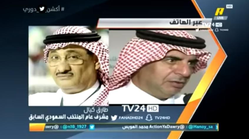 بالفيديو..المشرف السابق للمنتخب السعودي يعتذر لتركي آل الشيخ بسبب قضية محمد العويس