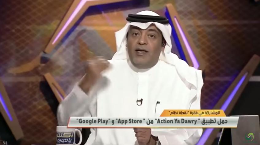 بالفيديو..وليد الفراج:الاسيويه الهلال راح ياخذها غصباً عن خشم اللي يرضى واللي ما يرضى