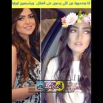 بالفيديو..مذيعة صدى الملاعب:أنا مصدومة من اللي يشجعوا اوراوا ضد الهلال