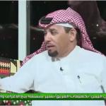 بالفيديو..خالد القروني:لا يوجد عمل صحيح في اغلب الاندية بالنسبة للمدربين وهي تبحث عن المدربين الاقل اجراً