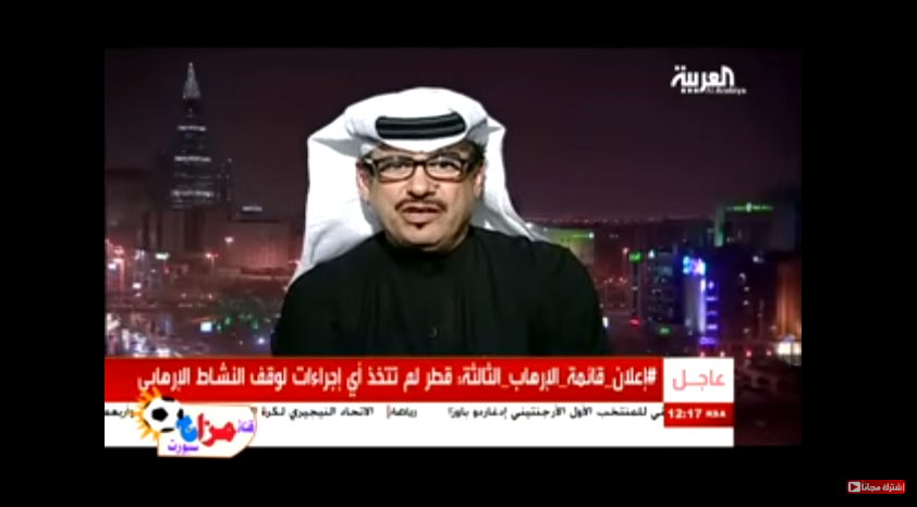 بالفيديو..صالح الحمادي يعلق على قرار اقالة باوزا ورأية في المدرب القادم سامي ام دياز