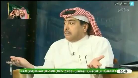 بالفيديو..فهد الطخيم: إن فاز نادي الهلال بالنهائي الآسيوي فهو يستاهل