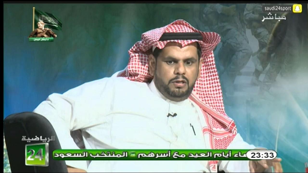 بالفيديو: عبدالكريم الحمد: صدارة الأهلي بسبب غياب الهلال!