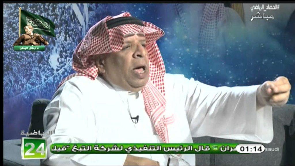 """تغريدة الوداع من خالد قاضي لقناة """"24 الرياضية"""" تشعل تويتر..ومغرد يعلق:ريحوا وارتاحوا!"""