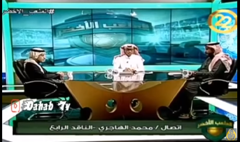 بالفيديو.. مشجع نصراوي يبكي على الهواء ويهاجم فيصل بن تركي: رئيس فاشل ولاعبين حواري