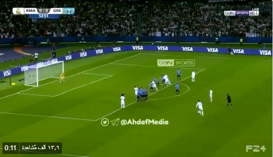 بالفيديو.. رونالدو يهدي ريال مدريد كأس العالم للأندية 2017