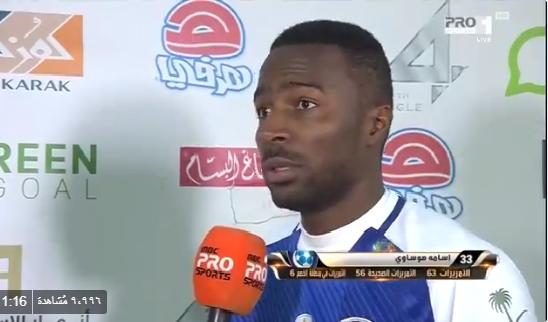 بالفيديو.. تعليق أسامة هوساوي بعد هزيمة الهلال من الفيحاء