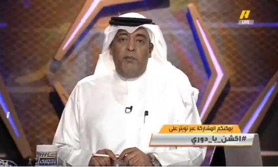 بالفيديو.. تعليق وليد الفراج بعد هزيمة الهلال من الفيحاء !