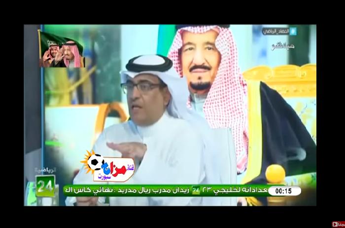 بالفيديو.. الجعيلان : هذا اللاعب هو سبب هدم هجوم الهلال وما منه فايده!