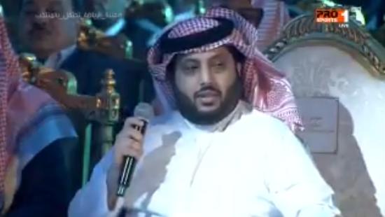 شاهد.. كلمة رئيس الهيئة العامة للرياضة تركي آل الشيخ في حفل تكريم المنتخب!